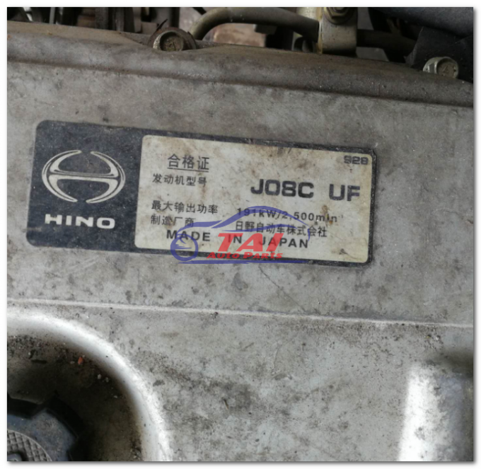 J08C DIesel Hino Engine Parts , Japanese Original J08C, Japan Used Diesel Engine For Truck