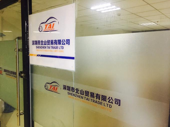 Shenzhen Tai Trade Ltd - Office Room